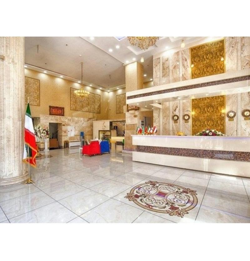 فندق سامراء مشهد-حجز فنادق مشهد